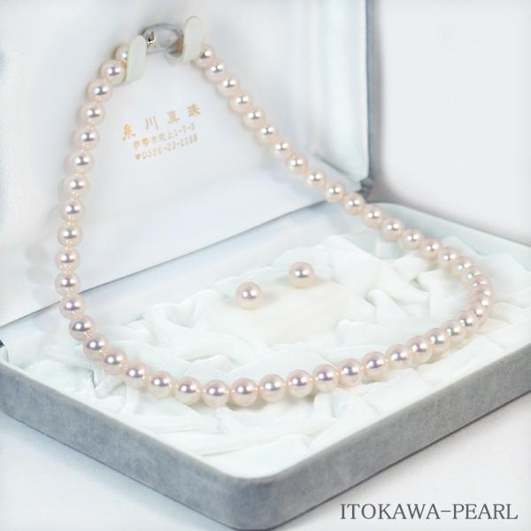 花珠真珠2点セット あこや真珠ネックレス<7.5mm> 鑑別書付 NE-1747