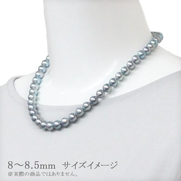 グレー系無調色2点セットあこや真珠ネックレス<8mm>NE-2025