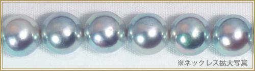 グレー系 無調色2点セット あこや真珠ネックレス<8mm>NE-2027