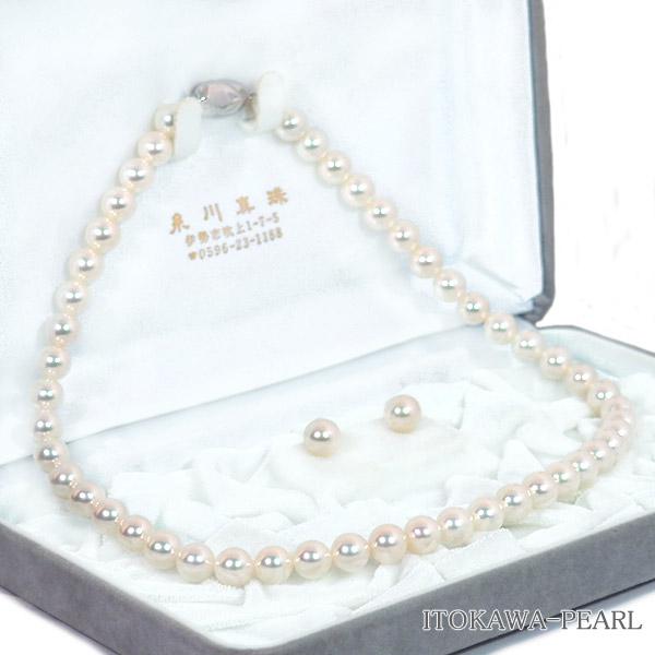 無調色 花珠真珠2点セット あこや真珠ネックレス<8mm>鑑別書付 NE-2069
