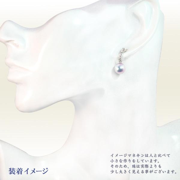 無調色 花珠真珠 あこや真珠ぶら下がりタイプピアス<8.5mm> スタッド・ダイヤモンド0.14ct K14WG PE-7209