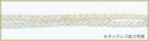 ベビーパールロングネックレス <2.5〜3mm> (108cm) N-11393