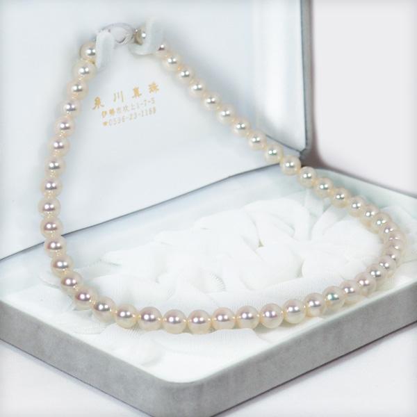 オーロラ天女・無調色 花珠真珠ネックレス<8〜8.5mm>鑑別書付 N-11647