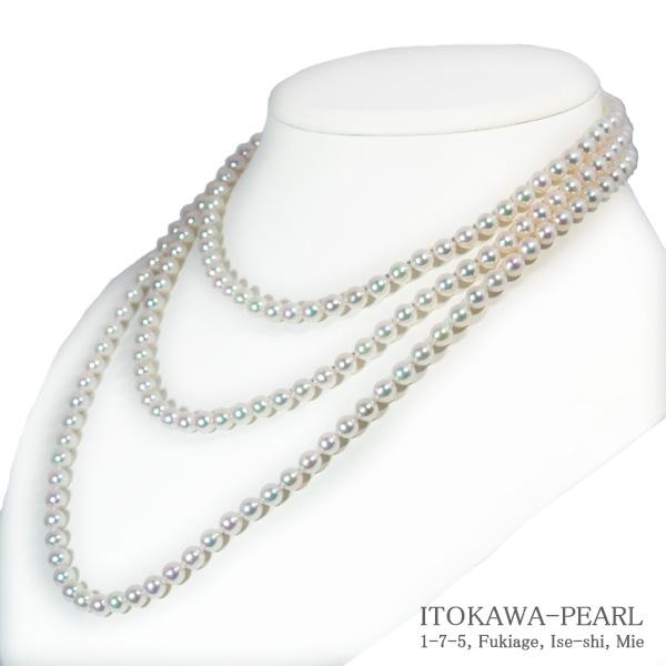 あこや真珠ベビーパールロングネックレス (135.5cm)<5.5〜6mm>N-11688