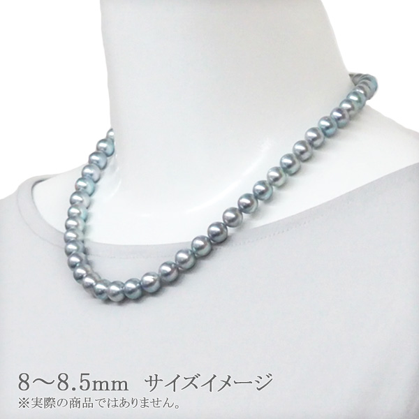 グレー系無調色あこや真珠パールネックレス<8〜8.5mm>N-11743