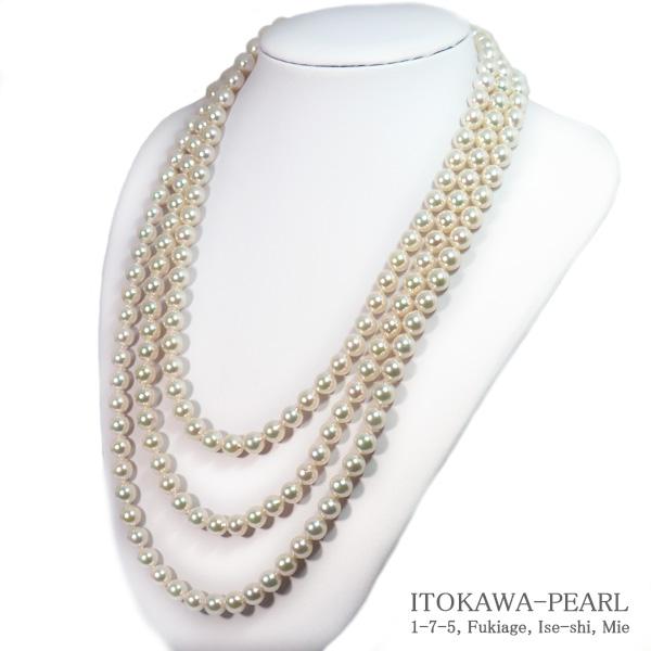 ロングネックレス(174cm)あこや真珠ネックレス<8〜8.5mm>N-12164