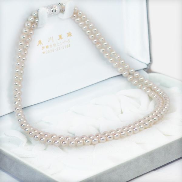 あこや真珠2連パールネックレス<5〜5.5mm>N-11690