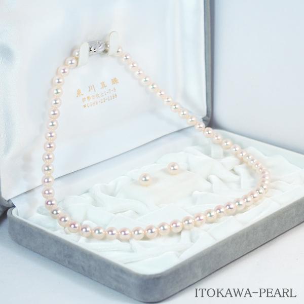 花珠真珠 範疇2点セット あこや真珠ネックレス<6.5mm> 鑑別書付 NE-1511