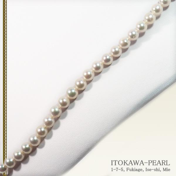ロングネックレス(62.5cm)あこや真珠ネックレス<8〜8.5mm>N-12167