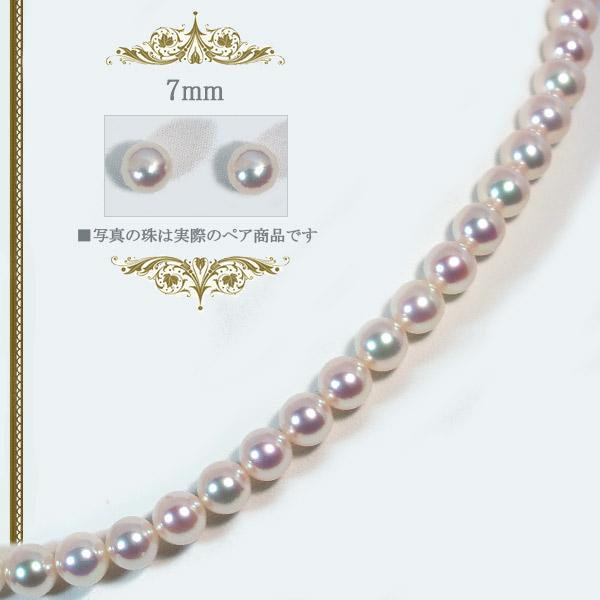花珠真珠 範疇2点セット あこや真珠ネックレス<6.5mm> 鑑別書付 NE-1512