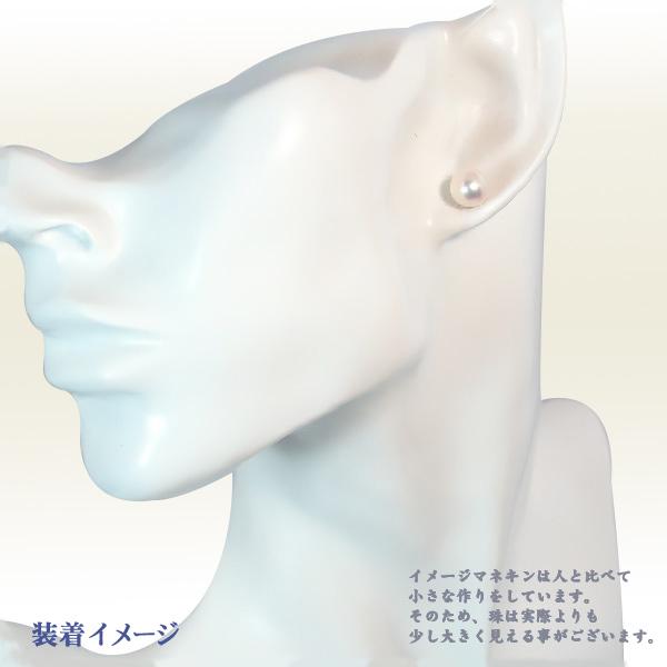 花珠真珠 あこや真珠ピアス<8.6mm>スタッド・PT900 鑑別書付 PE-7089