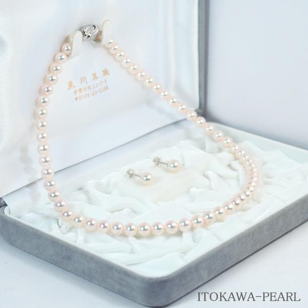 花珠真珠2点セット あこや真珠ネックレス<6.5mm> 鑑別書付 NE-1515
