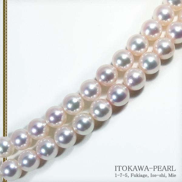 ロングネックレス(82.5cm)あこや真珠ネックレス<7.5〜8mm> N-11399