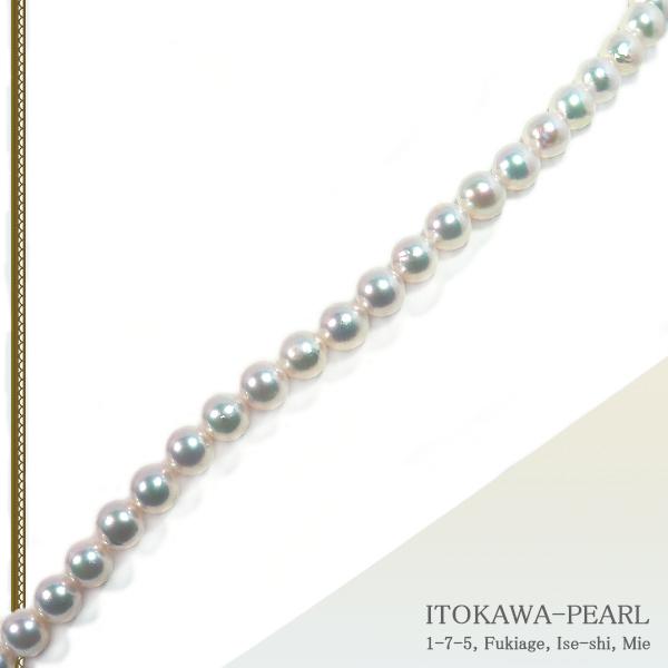 ロングネックレス(63cm) あこや真珠ネックレス<8〜8.5mm>N-12166