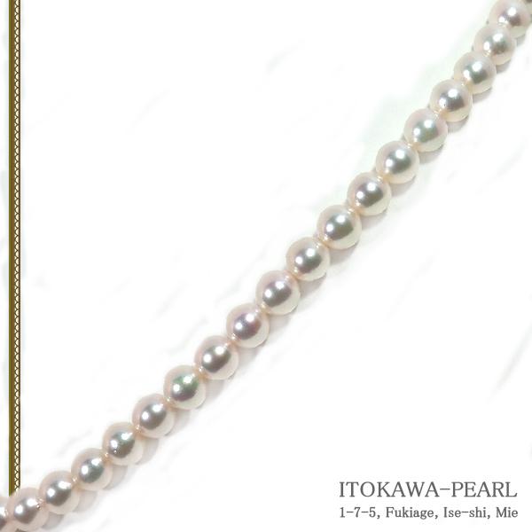 あこや真珠パールネックレス<6.5〜7mm>N-11865