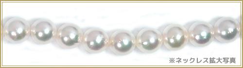ロングネックレス(61cm) あこや真珠ネックレス<8〜8.5mm>N-12168