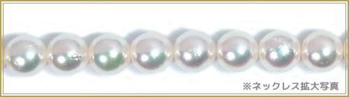 2点セット あこや真珠ネックレス<8mm>NE-2238