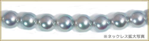 グレー系 無調色2点セットあこや真珠ネックレス<8mm>NE-2026
