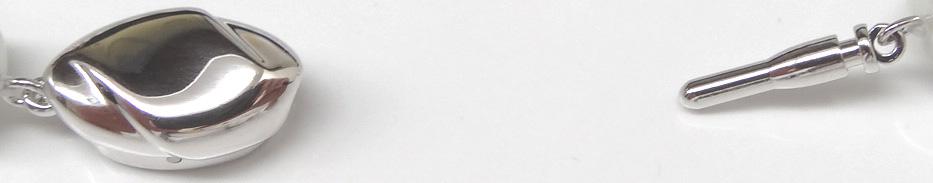 オーロラ天女 花珠真珠2点セット<8mm>鑑別書付 NE-2100
