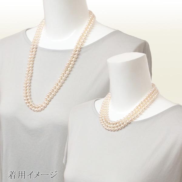 ロングネックレス(129.5cm)あこや真珠ネックレス<7〜7.5mm>N-11602