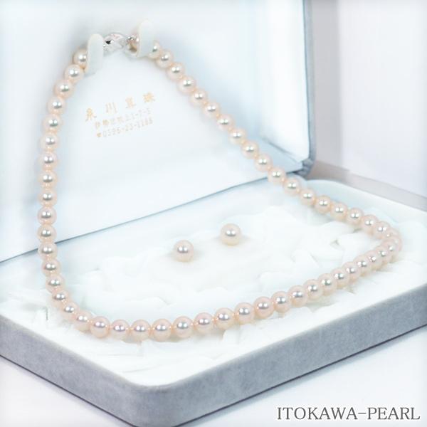 花珠真珠 範疇2点セットあこや真珠ネックレス<7mm>鑑別書付 NE-2043