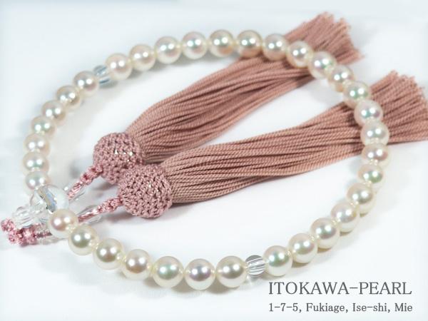 あこや真珠念珠(数珠)<7.5〜8mm>人絹(赤藤)J-466