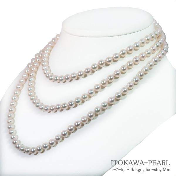 ロングネックレス(133.5cm)あこや真珠ネックレス<6.5〜7mm>N-11904