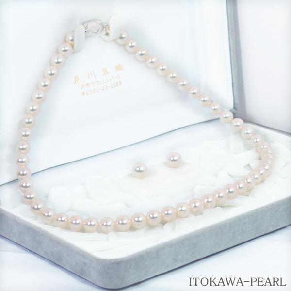 花珠真珠2点セットあこや真珠ネックレス<7.5mm>鑑別書付 NE-2151