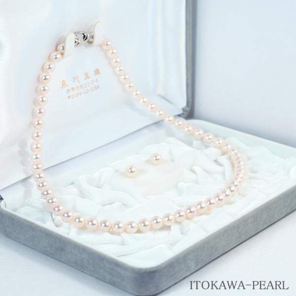 花珠真珠2点セット あこや真珠ネックレス<6.5mm> 鑑別書付 NE-1622