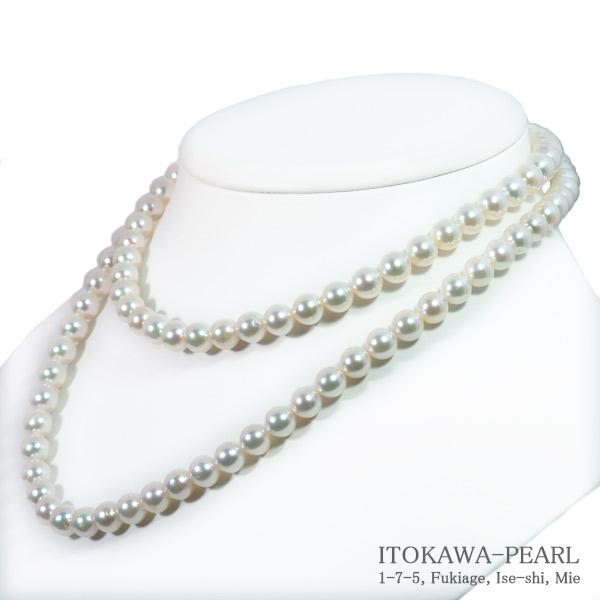 無調色ロングネックレス(82.5cm)あこや真珠ネックレス<7.5〜8mm>N-12014