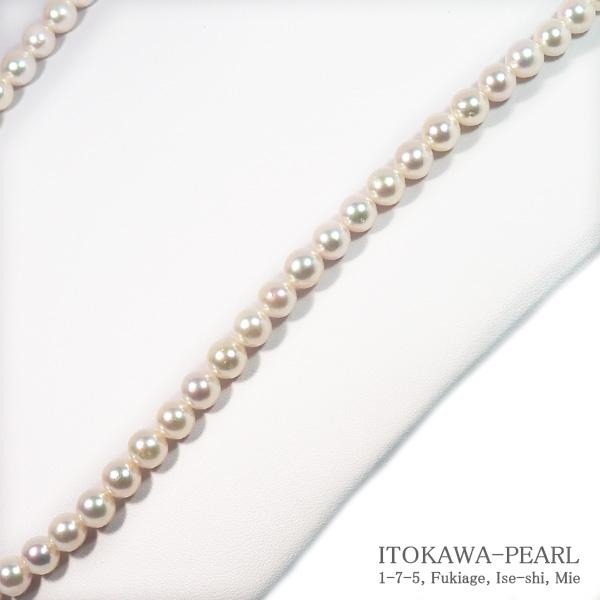 ロングネックレス(61cm)あこや真珠ネックレス<8〜8.5mm>N-12165