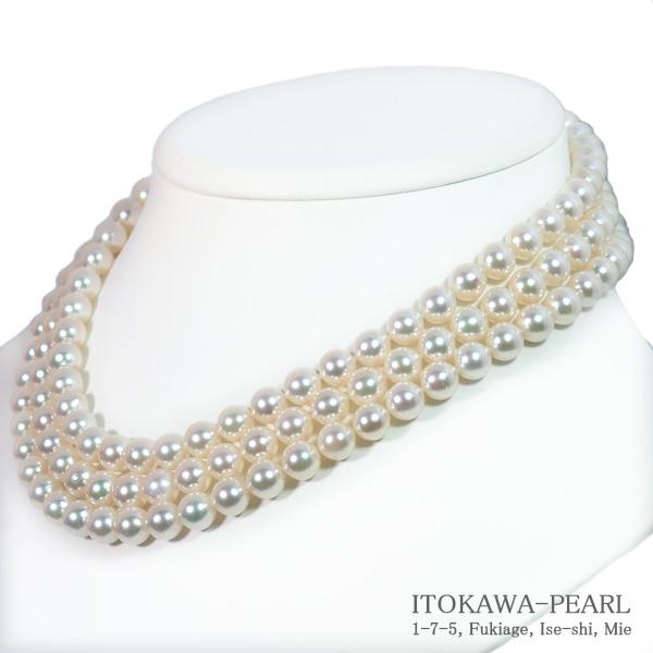 無調色ロングネックレス(126cm)あこや真珠ネックレス<7.5〜8mm>N-12015