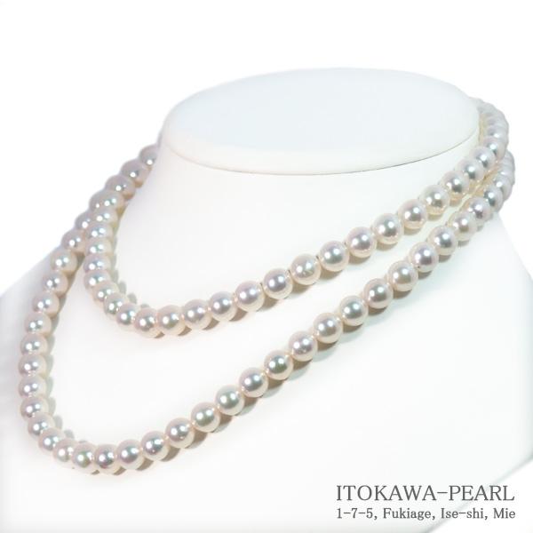 ロングネックレス(83.5cm)あこや真珠ネックレス<8〜8.5mm>N-12171