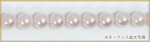 あこや真珠ベビーパールネックレス<3.5〜4mm>アジャスター・K14WG N-12296