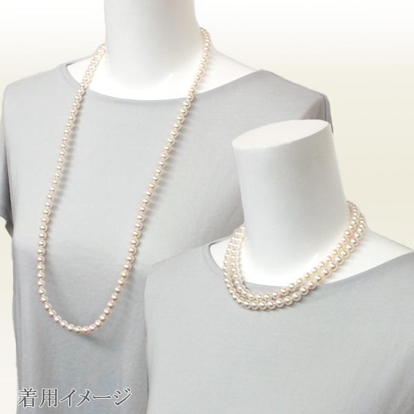 無調色 ロングネックレス(82.5cm)あこや真珠ネックレス<7.5〜8mm>N-12013