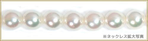 2点セットあこや真珠ネックレス<7.5mm>NE-2189