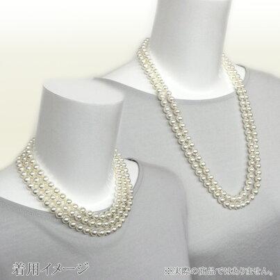 ロングネックレス(124.5cm)あこや真珠ネックレス<8〜8.5mm>N-12303