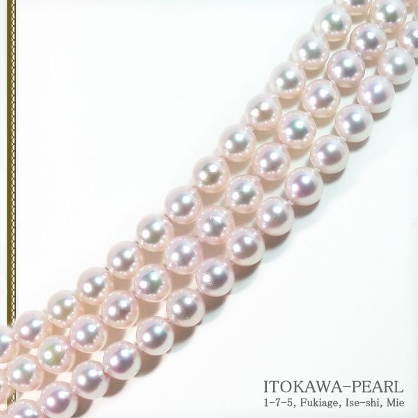 ロングネックレス(134.5cm)あこや真珠ネックレス<7〜7.5mm>N-12228