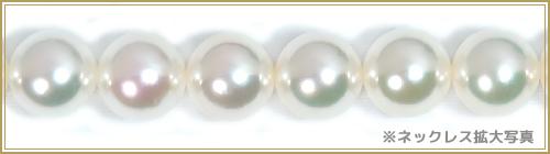 無調色 花珠真珠2点セットあこや真珠ネックレス<7.5mm>鑑別書付 NE-2258