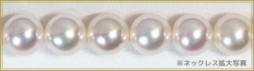 花珠真珠2点セットあこや真珠ネックレス<9mm>鑑別書付 NE-1976