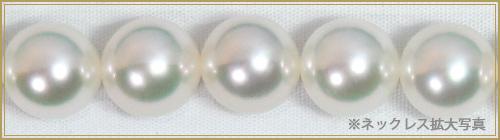 無調色花珠真珠2点セットあこや真珠ネックレス<8.5mm>鑑別書付 NE-2070