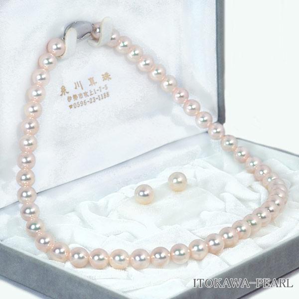 オーロラ天女花珠真珠2点セットあこや真珠ネックレス<8.5mm>鑑別書付 NE-1974