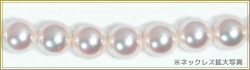 2点セットあこや真珠ネックレス<7.5mm> NE-2003