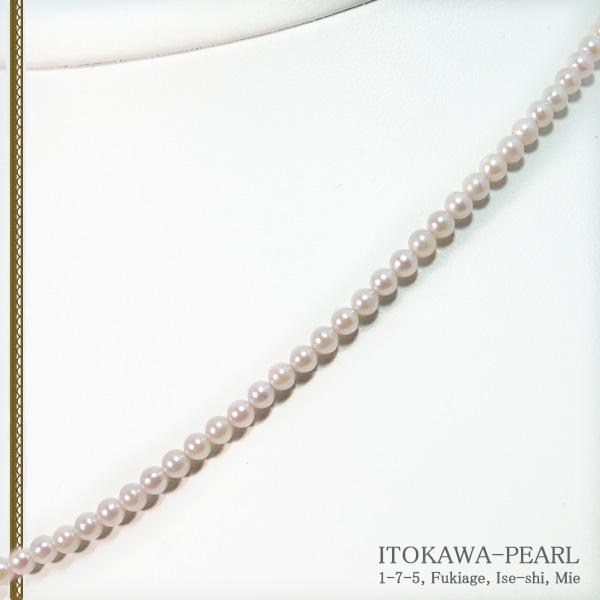 あこや真珠ベビーパールネックレス<3〜3.5mm>アジャスター・K14WG N-12186