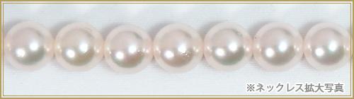 2点セットあこや真珠ネックレス<7.5mm>NE-2262