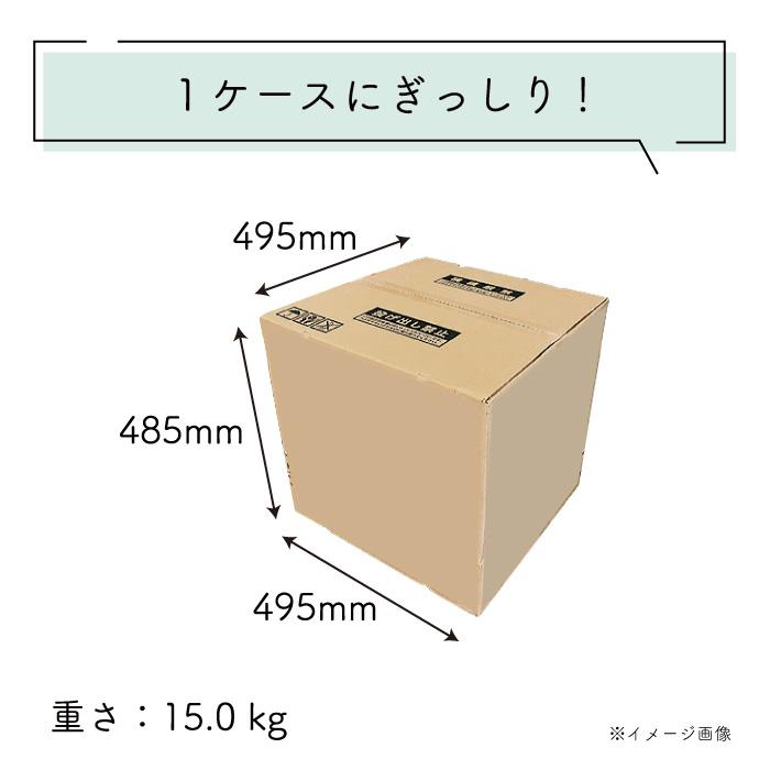イトマン 1ロール 55m シングル 100個 10055255[◇]【re】
