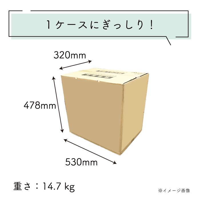 イトマン 1ロール 100m シングル ミシン目 60個 10100018[◇]【re】
