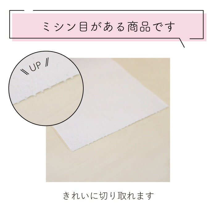 イトマン 芯なし 6ロール 65m ダブル ミシン目 10パック 10130003 [◇]【re】