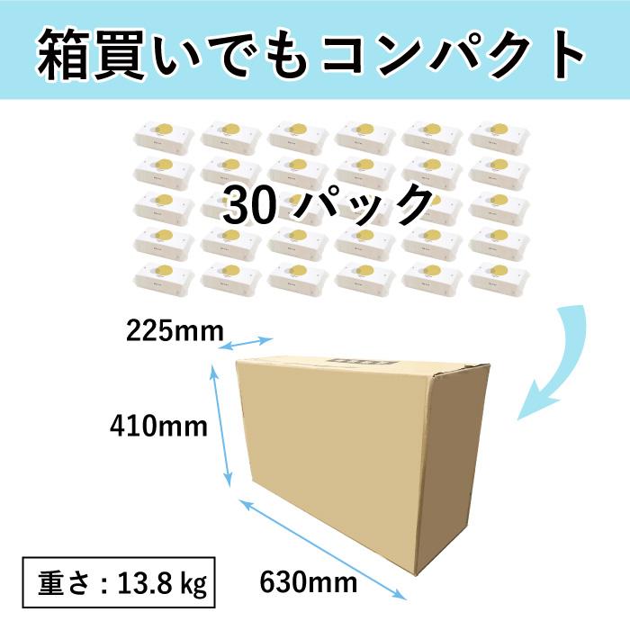 イトマンタオル 200枚 ハードタイプ 50200004 [◇]【re】