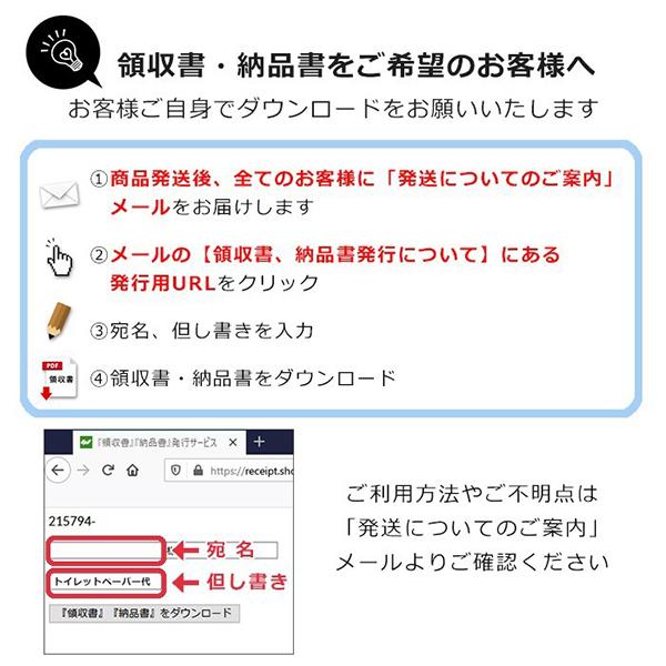 イトマン エコノミータオル 200枚 ハードタイプ 6520017[◇]
